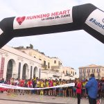 RUNNING HEART 2017 08
